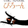 015_kuroneko2_icon
