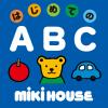 037_ABC_icon