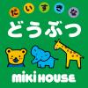 038_animal_icon