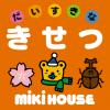 044_kisetsu_icon