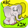063_Kids-1st-shape-puzzles_icon