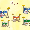 drums_japanese