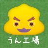 Icon.tsukuru